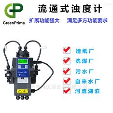 自来水在线浊度分析仪Prosan8200