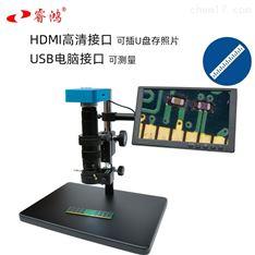 睿鸿工业电子检测显微镜测量颗粒径分析软件