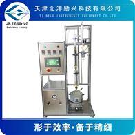 bylx-1天津北洋励兴萃取实验精馏仪器