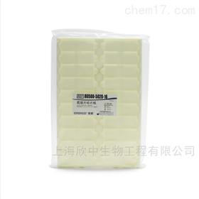 20片装载玻片晾片板(实验室试剂耗材)
