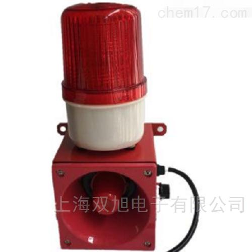 TL100D声光组合型警示报警器