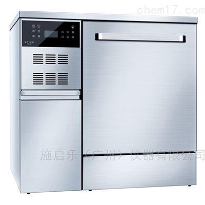 C3000D施启乐实验室器皿自动清洗机