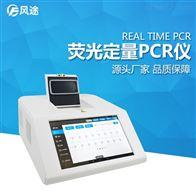FT- PCR16非洲猪瘟检测仪什么牌子的好