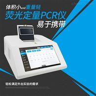 FT- PCR16非洲猪瘟检测仪