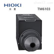 HIOKI 日置 RGB激光测量仪 TM6102