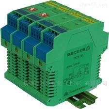 P+F倍加福隔离式安全栅HiC2842输出方式