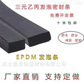 泾川县三元乙丙耐油橡胶垫片
