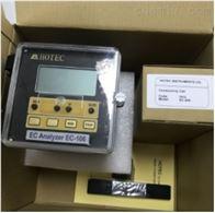 EC-106中国台湾合泰HOTEC工业在线电导率控制器/分析仪