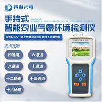 JD-QX4手持式小型气象仪