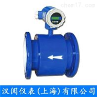 HEL-K2C5B2HEL系列聚氨脂橡胶电磁流量计厂家