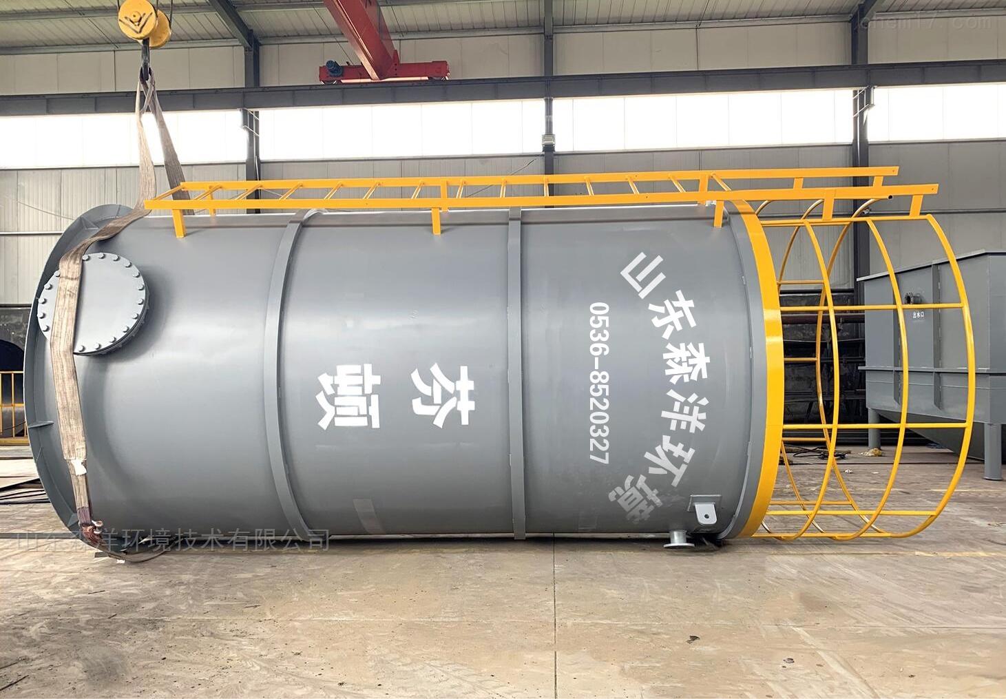 污水处理芬顿反应器生产厂家