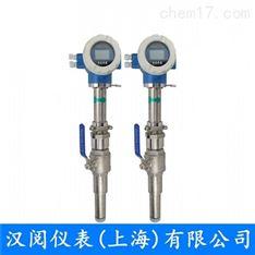 HEL-DN200插入式电磁流量计厂家