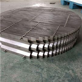 油水卧式分离器蛇形TP板组件也称金属折流板
