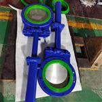 PZ773N插板阀液动聚氨酯刀型闸阀