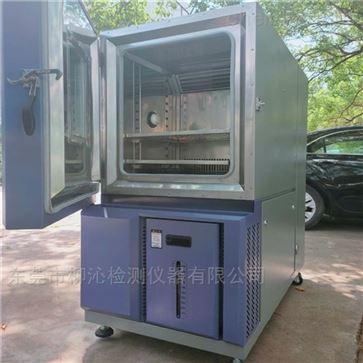 高低温交变温湿测试箱