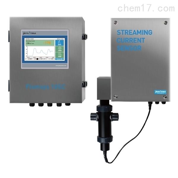 流动电流仪Flumsys 10SC