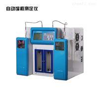 JFLC-D86GB/T7534 ASTM D86自動餾程測定儀