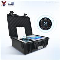 YT-NY-X08农残检测仪品质出色