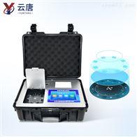 YT-NY-X12农药残留检测仪云唐农残检测设备