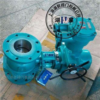 bq941 dn200矿用不锈钢型电动球阀