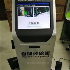 珠海80吨扫码过磅一体机称重收费打印磅单