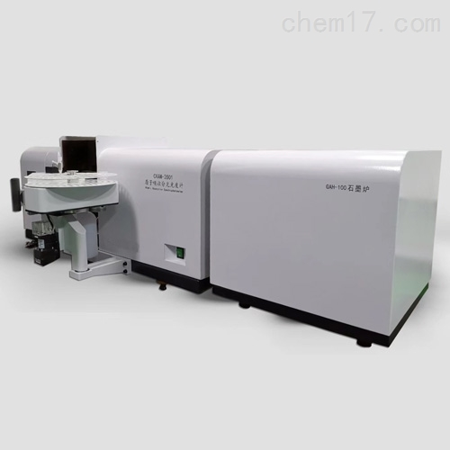 原子吸收光谱仪石墨炉