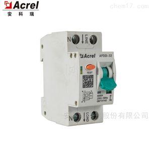 AFDD-32电弧故障保护电器