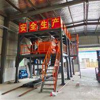 压制水泥聚苯颗粒保温板高速切割带锯厂家