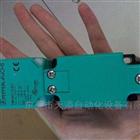 P+F电容式传感器技术原理