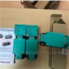 倍加福P+F电容式传感器总代理