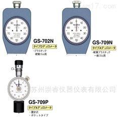 日本Teclock得乐橡胶塑料硬度计GS-720K