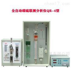 全自动碳硫联测分析仪器 定硫仪 定碳仪