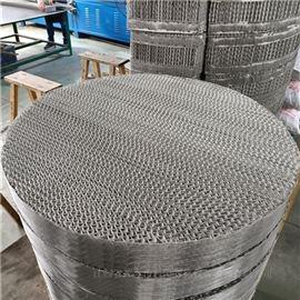 CY700丝网波纹填料精馏塔传质填充料