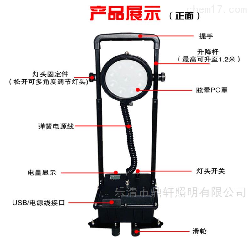 LED防爆强光应急工作灯30W有防爆证聚泛光灯