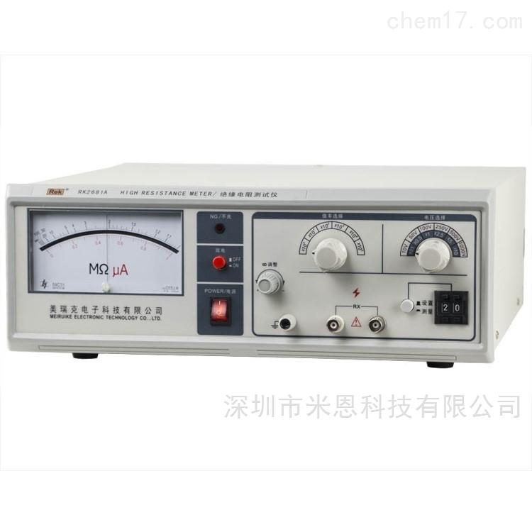 美瑞克Rek RK2681A绝缘电阻测试仪