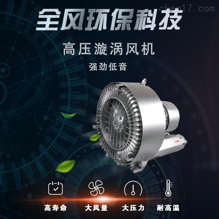气体输送式高压气泵