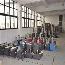 BDJC-100KV橡胶塑料电压击穿试验仪