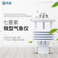 FT-WQX7自动气象传感器