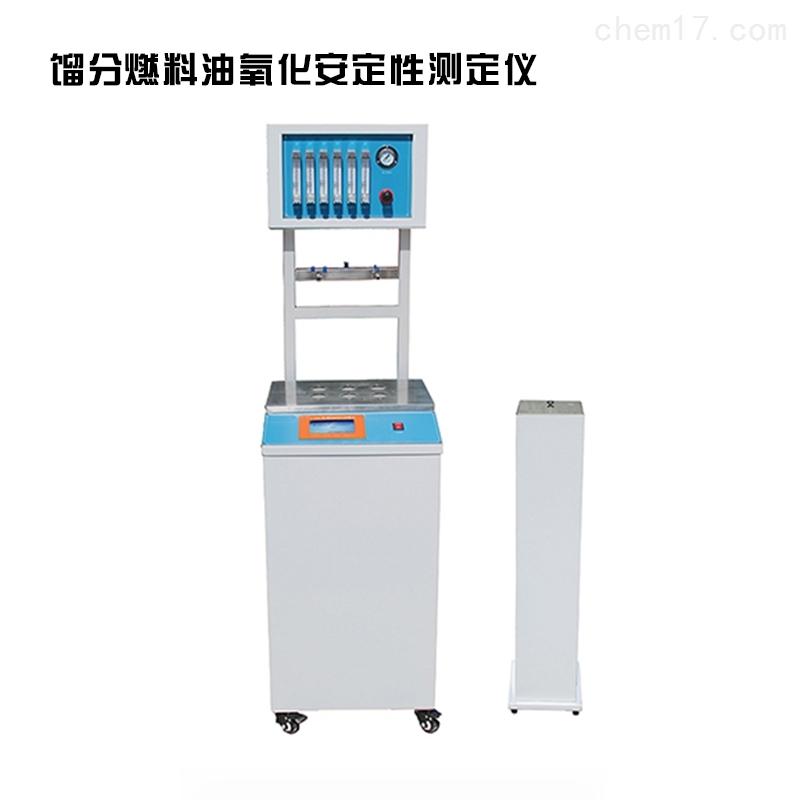 SH/T0175馏分燃料油氧化安定性测定仪