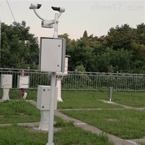景区负氧离子监测仪HCZ-FY73