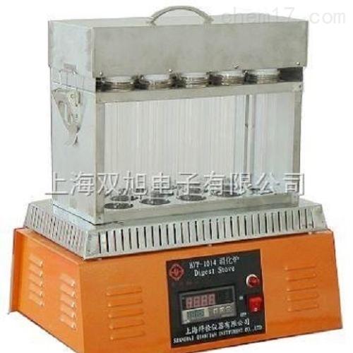 HYP-1014 十四孔消化炉