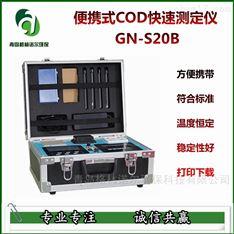 格林诺尔品牌便携式水质COD快速测定仪耐用
