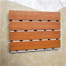 报告厅木质吸音板厂家