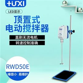 上海沪析RWD50E顶置式搅拌器