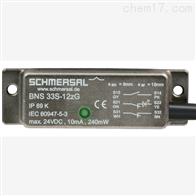 BNS 33S-12ZSCHMERSAL安全磁传感器