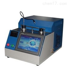 KHC-BJ115全自动苯结晶点测定器