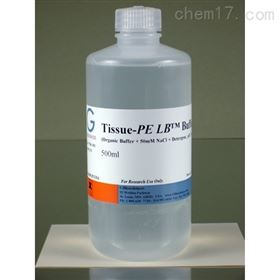 786-181G-biosciences 组织PE LB提取试剂盒