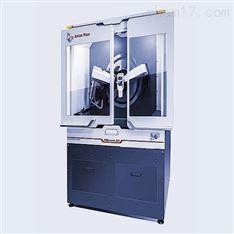 自动化多用途粉末 X-射线衍射仪