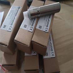 倍加福超声波传感器UB500-18GM75-I-V15现货