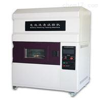 LT-D011电池洗涤试验机